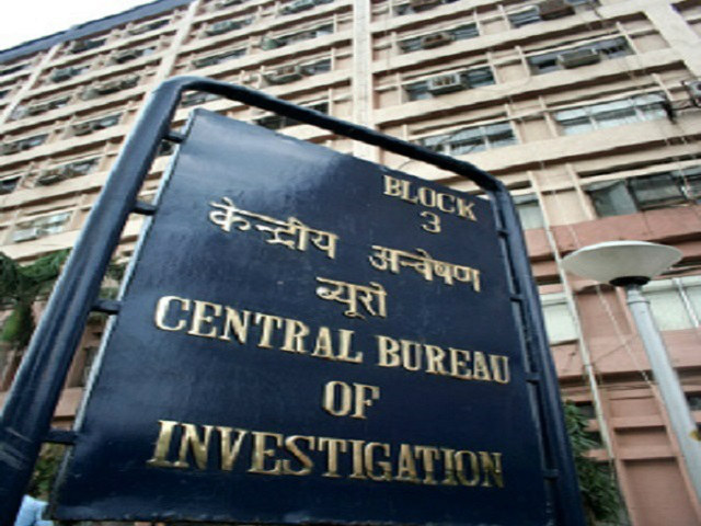Violence during the non-confidence motion: SP demanded CBI inquiry, MP asked to increase security