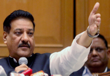 Chavan: Parliamentary party to investigate what was the real intent behind the ban