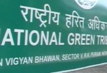 Find all schools and colleges in Delhi in two months. Rainwater harvesting system: NGT