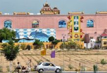 Irregularities were found in Dera's hospital work: report