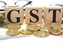 GST will make the advisory group easy for traders!