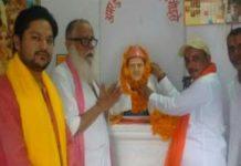 Hindu Mahasabha's