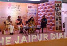 jaipur dailogues wtp