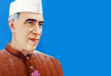 Pandit Jawaharlal Nehru will always be remembered as a Yugpurush of the Industrial Revolution: Yashpal