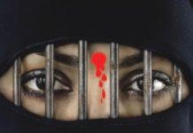 प्रेम विवाह के बाद धर्म-परिवर्तन का दबाव, पति पर केस दर्ज