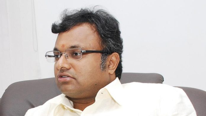 Supreme Court will study documents submitted by CBI against Karti Chidambaram