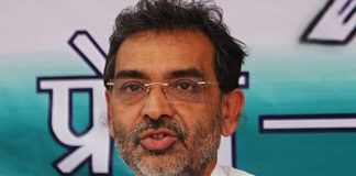 OBC, SC, ST judiciary, very few representations in the media: Kushwaha