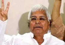 """Lalu termed his security cut as """"conspiracy"""" by the Central Government"""