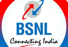 BSNL fined Rs 10 thousand, consumer did not give the service of the given scheme