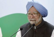 Steps to be considered without foreshadowing, organized loot: Manmohan Singh