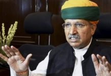 River Junk Parizasana work to be seen on the ground in three months: Meghwal