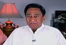 Congress will declare electoral face at the right time against Shivraj: Kamal Nath