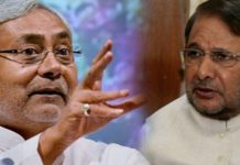 Who will get the JDU election symbol Nitish or Sharad will be hearing on November 13