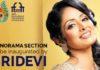 IFFI: Sridevi inaugurates Indian Panorama section, exhibits 'Pahu'