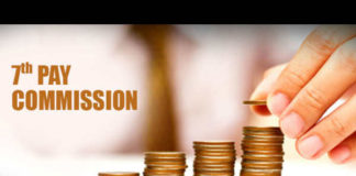 seventh-pay-commission-announcement-of-the-date-of-arrier