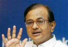 Chidambaram blames government's response to rating improvement