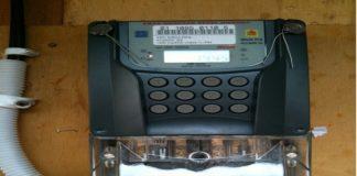 Prepaid-Smart-Meter