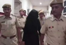 love Jihad Case