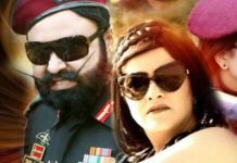 Baba Ram-Rahim said, do not know the disappeared woman of Jaipur