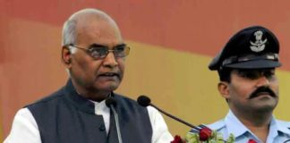 Important Columns for Medical Services Armed Forces: President