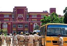 Pradyumna murder case