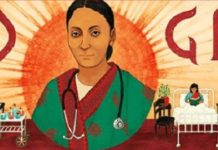 Google paid tribute to the first Indian female doctor of British era
