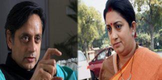 Tharoor targets for 'Maharaja' remark
