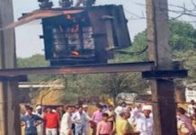 High Court notice on Khatauli Transformer blast case