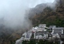Now 50,000 people will be able to do Vaishno Devi Darshan in a day