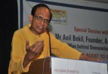 Economist Anil Baukil