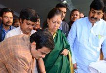 The database of state road bridges will be prepared: Vasundhara