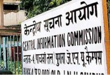 Central-information-commission