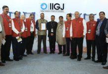 Provisional Affiliation provided by IGJ to Rajasthan ILD Skills University for Jams & Jewelery Education