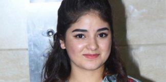 Actress Jaira Tamper Case