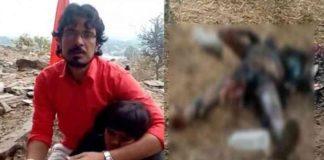 Rajsamand-afrajul-murder