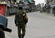 Restrictions in some parts of Srinagar