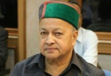 ED in protest against bail of LIC agent in Virbhadra PMLA case