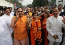 First woman mayor found in Lucknow city