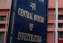 Briberyc case