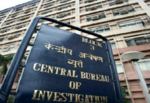 CBI files case against four including Himachal's three police personnel