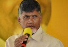Andhra Pradesh will be the center of education: Chandrababu Naidu