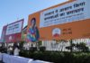 Jaipur celebrates with victory in Himachal Pradesh