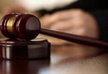 अदालत ने एटीएम धोखाधड़ी मामलों की जांच के लिए दिशानिर्देश तय करने का सुझाव दिया