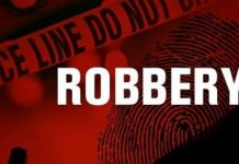Robbers loot 13 lakh rupees from bank, two arrested