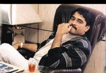 Demand for six million rupees from businessman named after Dawood Ibrahim