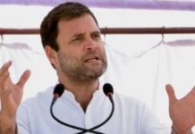 Why the public's money was purchased by buying electricity at high rates: Rahul asked Modi