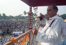 Rajiv Gandhi assassination probe did not progress further: Supreme Court