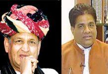 Bhupendra Yadav and Ashok Gehlot grew