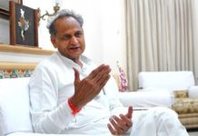 Four years before the BJP government, the glorious state has not left it worthwhile: Gehlot