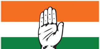 Congress allegation